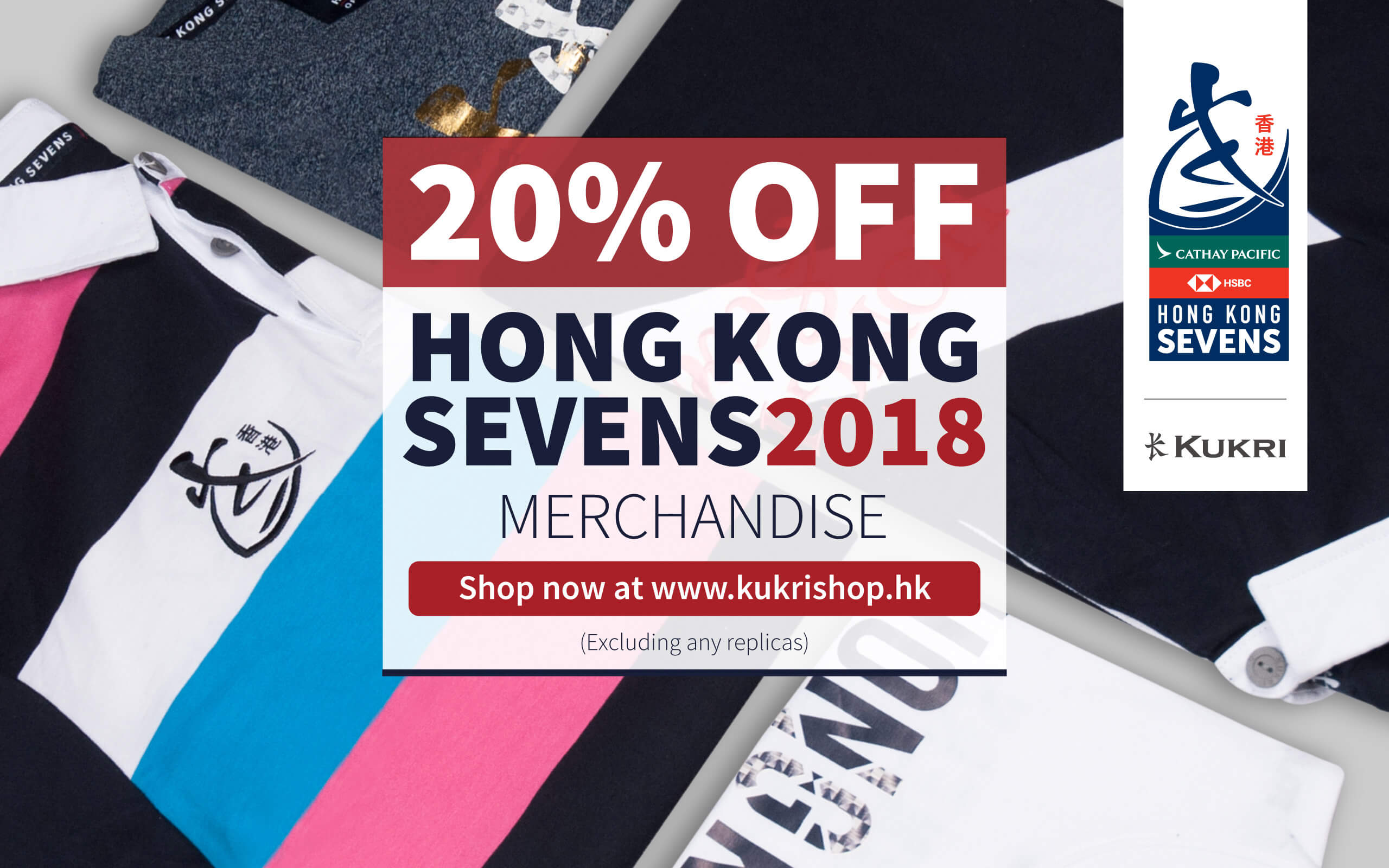 Kukri_HK7s_Merchandise_20-OFF_Shop-Banner_2560x1600