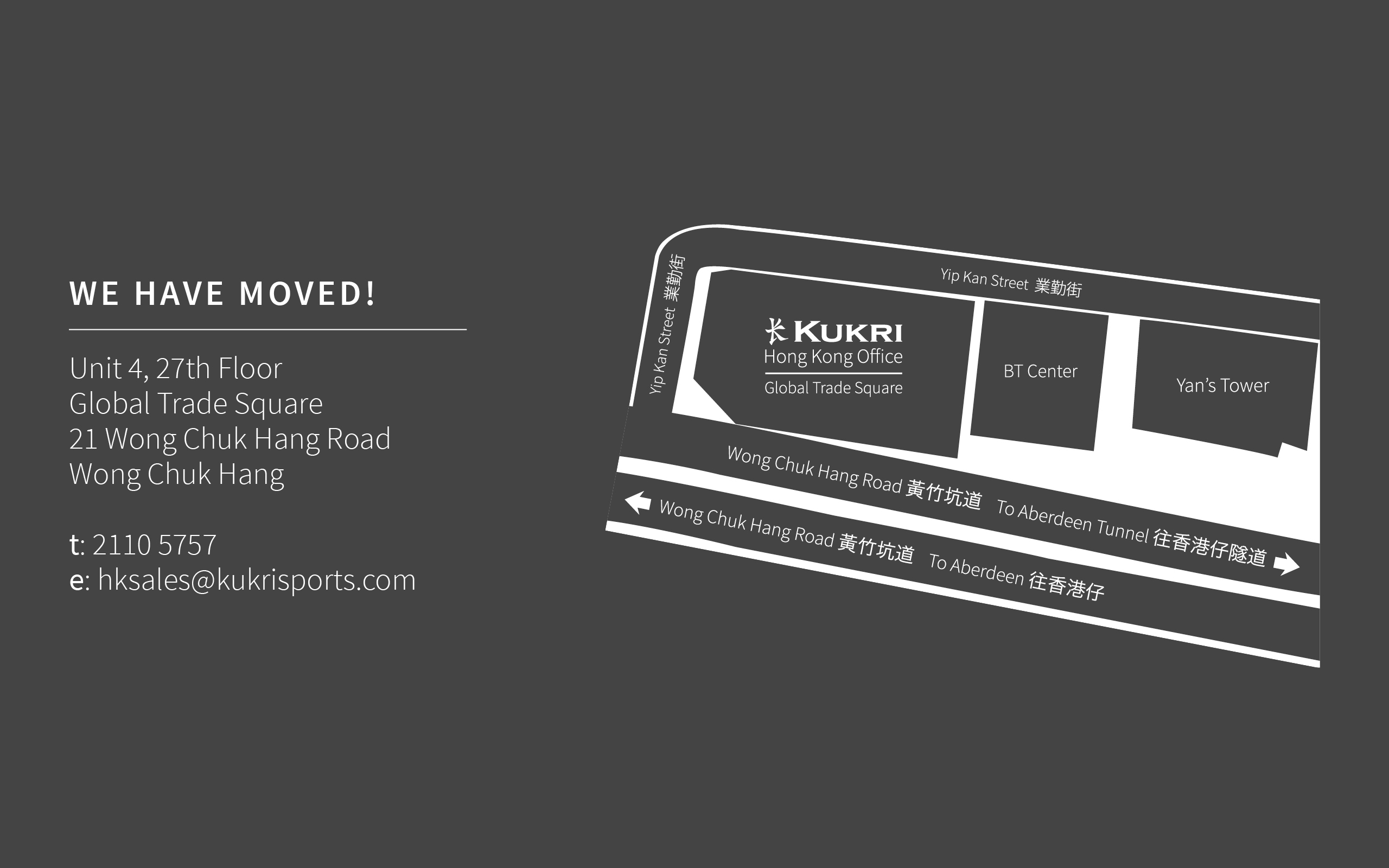 KukriHK_NewOffice_Banner_2560x1600