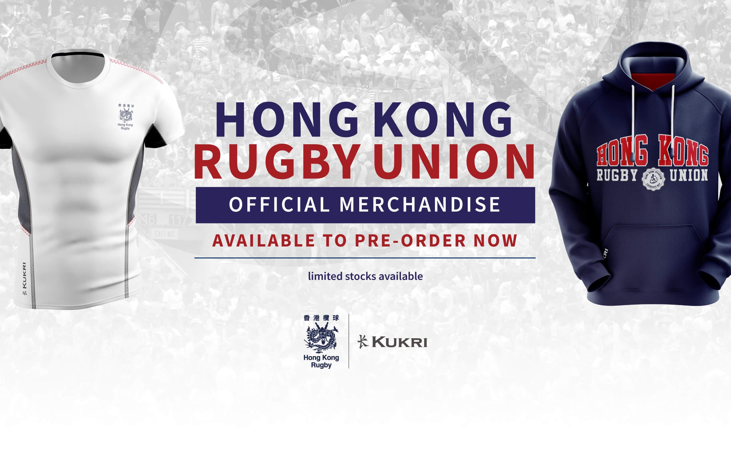 Kukri_HK7s-2019_Shop-Banner_2560x1600_OPTION1