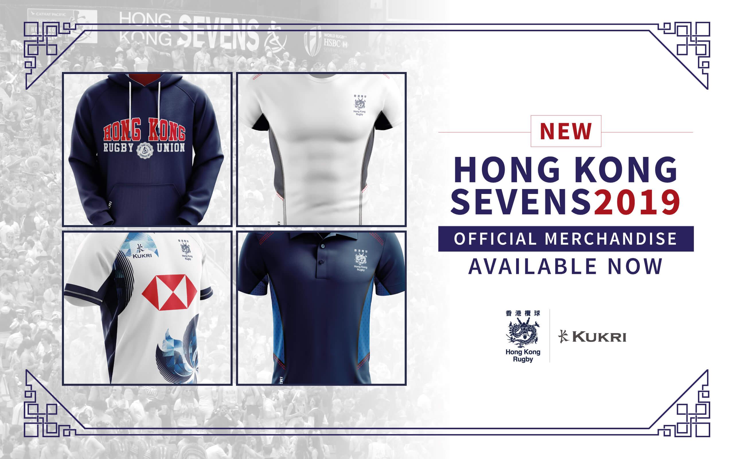 Kukri Hong Kong – Together Stronger